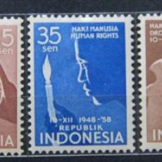 Sellos: INDONESIA SELLOS NUEVOS MNH 1958 SERIE COMPLETA IND-01. Lote 51616157
