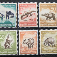 Sellos: INDONESIA SELLOS NUEVOS MNH 1959 SERIE COMPLETA IND-03. Lote 51616189