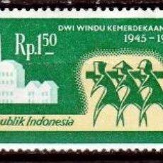 Sellos: INDONESIA 1961. SERIE, 16º ANIVERSARIO DE LA INDEPENDENCIA. **.MNH. Lote 52283694