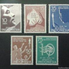 Sellos: SELLOS DE INDONESIA. DERECHOS HUMANOS. YVERT 178/82. SERIE COMPLETA NUEVA SIN CHARNELA.. Lote 53396785