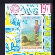 Sellos: INDONESIA HB 16** - AÑO 1971 - FOLKLORE - TURISMO EN ASIA. Lote 54404459