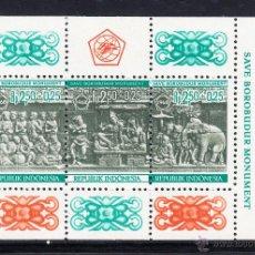 Sellos: INDONESIA HB 10** - AÑO 1968 - ARQUEOLOGIA - PROTECCION DE LOS MONUMENTOS DE BOROBUDUR. Lote 54600659
