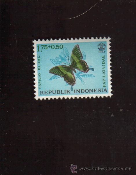 BONITO SELLO DE LA REPUBLICA DE INDONESIA EL DE LA FOTO QUE NO TE FALTE EN TU COLECCION (Sellos - Extranjero - Asia - Indonesia)