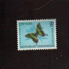 Sellos: BONITO SELLO DE LA REPUBLICA DE INDONESIA EL DE LA FOTO QUE NO TE FALTE EN TU COLECCION. Lote 54838334