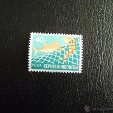 Sellos: INDONESIA. 580 PLAN QUINQUENAL: PESCA**. 1969. SELLOS NUEVOS Y NUMERACIÓN YVERT. Lote 54986438