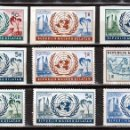 Sellos: REPUBLICA DE MALUKU SELATAN. ( INDONESIA)(16-431)**.MNH. Lote 57581871