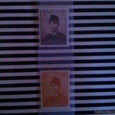 Sellos: INDONESIA - ALREDEDOR DE 1951 --- NUEVO. Lote 58541922