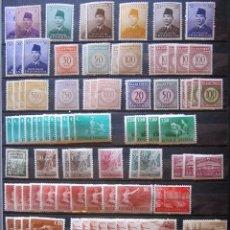 Sellos: 230 SELLOS NUEVOS INDONESIA. Lote 58722411