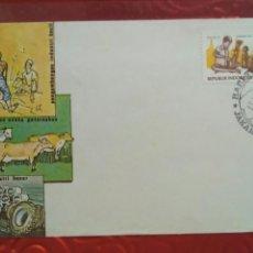 Sellos: INDONESIA JAKARTA 1989 GANADERÍA GANADO. Lote 75253971
