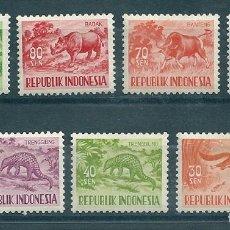 Sellos: INDONESIA Nº 119/25 (YVERT) AÑO 1956.. Lote 75535111