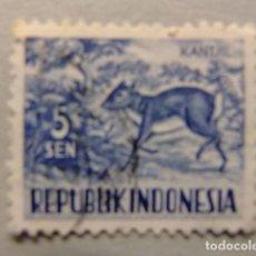 Sellos - INDONESIA INDONÉSIE 1956 - 58 FAUNA FAUNE Yvert 119 º FU - 80325765