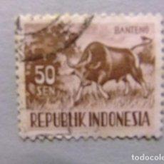 Sellos - INDONESIA INDONÉSIE 1956 - 58 FAUNA FAUNE Yvert 124 º FU - 80325965