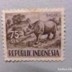 Sellos - INDONESIA INDONÉSIE 1956 - 58 FAUNA FAUNE Yvert 125 º FU - 80326017