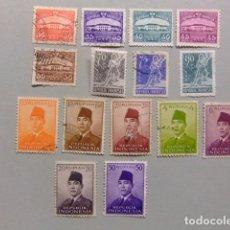 Sellos: INDONESIA INDONÉSIE 1953 CORRIENTE YVERT 53 / 71 º FU INCOMPLETA . Lote 80326137