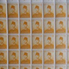 Sellos: 4 PLIEGOS DE 100 SELLOS - REPUBLIK INDONESIA - 15 RUPIAH - PRESIDENTE SUKARNO. Lote 80433517