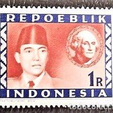 Sellos: INDONESIA . SUKARNO Y PRESIDENTE USA. VALOR: 1 R. 1949. SELLOS NUEVOS IMPRESOS EN VIENA.. Lote 89374108