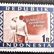 Sellos: INDONESIA . SUPERACIÓN DEL ANALFABETISMO. VALOR: 1 R. 1949. SELLOS NUEVOS IMPRESOS EN VIENA.. Lote 89374264