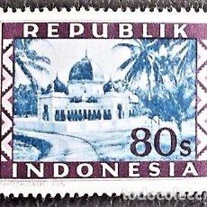 Sellos: INDONESIA . MEZQUITA MEDAN DE SUMATRA. VALOR: 80 S. 1949. SELLOS NUEVOS IMPRESOS EN VIENA.. Lote 89374308