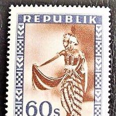 Sellos: INDONESIA . BAILARINA DE LA CORTE. VALOR: 60 S. 1949. SELLOS NUEVOS IMPRESOS EN VIENA.. Lote 89374368