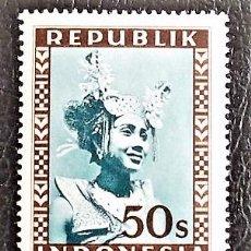 Sellos: INDONESIA . BAILARINA. VALOR: 50 S. 1949. SELLOS NUEVOS IMPRESOS EN VIENA.. Lote 89374408