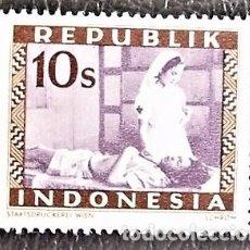 Sellos: INDONESIA . ENFERMERA ATENDIENDO A SOLDADO HERIDO. VALOR: 10 S. 1949. SELLOS NUEVOS IMPRESOS EN VIEN. Lote 89374448