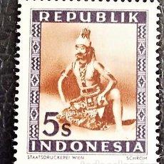 Sellos: INDONESIA . BAILARÍN. VALOR: 5 S. 1949. SELLOS NUEVOS IMPRESOS EN VIENA.. Lote 89374528