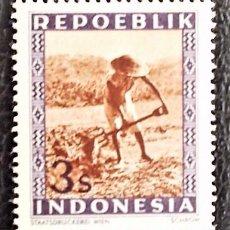 Sellos: INDONESIA . AGRICULTOR TRABAJANDO EN EL CAMPO CON HORCA. VALOR: 3 S. 1949. SELLOS NUEVOS IMPRESOS EN. Lote 89374576