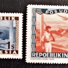 Sellos: INDONESIA . CENTINELA REPUBLICANO Y LAGO TOBA DE SUMATRA. VALORES: 1 Y 20 S. 1949SELLOS NUEVOS IMPRE. Lote 89374696