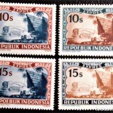 Sellos: INDONESIA . EXPRES: LOCOMOTORA Y LA CASA DE BATAK. VALORES: 10, 10, 15 Y 15 S. 1947/49. SELLOS NUEVO. Lote 89374768