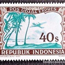 Sellos: INDONESIA . AVIÓN Y PLAYA. VALOR 40 S. 1949. SELLOS NUEVOS IMPRESOS EN VIENA.. Lote 89375004