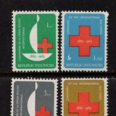 Sellos: INDONESIA 338/41** - AÑO 1963 - CENTENARIO DE LA CRUZ ROJA INTERNACIONAL . Lote 89715544