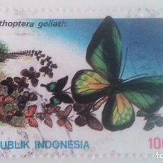 Sellos - INDONESIA 1993 - MARIPOSAS - 90867415