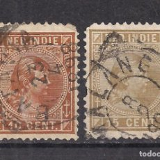 Francobolli: INDONESIA, INDIA HOLANDESA 1892 - USADO. Lote 99959439
