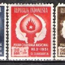 Sellos: INDONESIA 1951 - NUEVO. Lote 99961871