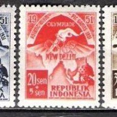 Sellos: INDONESIA 1951 - NUEVO. Lote 99962271