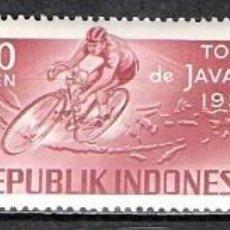 Sellos: INDONESIA 1958 - NUEVO. Lote 99962535