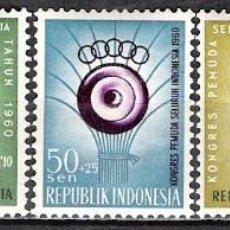 Sellos: INDONESIA 1960 - NUEVO. Lote 99963023