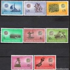 Sellos: INDONESIA 1963 - NUEVO. Lote 99963391