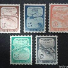 Sellos: INDONESIA. YVERT 156/60. SERIE COMPLETA CON CHARNELA. AVIONES. AVIACIÓN. HELICÓPTERO. Lote 103738939