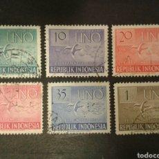 Sellos: INDONESIA. YVERT 47/52. SERIE COMPLETA USADA. ONU. AVES. FAUNA.. Lote 103739099