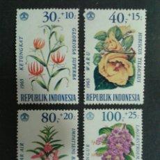 Sellos: INDONESIA. YVERT 432/6. SERIE COMPLETA NUEVA SIN CHARNELA. FLORA. FLORES.. Lote 103739326