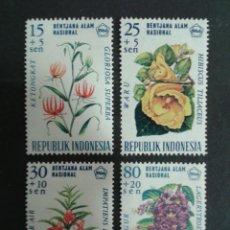 Sellos: INDONESIA. YVERT 472/5. SERIE COMPLETA NUEVA SIN CHARNELA. FLORA. FLORES.. Lote 103739490