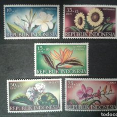 Sellos: INDONESIA. YVERT 151/5. SERIE COMPLETA NUEVA SIN CHARNELA. FLORA. FLORES.. Lote 103739591