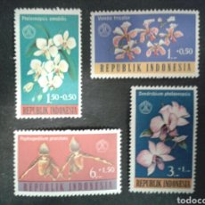 Sellos: INDONESIA. YVERT 314/7. SERIE COMPLETA NUEVA SIN CHARNELA. FLORA. FLORES.. Lote 103739668
