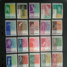 Sellos: INDONESIA. YVERT 283/6. SERIE COMPLETA NUEVA SIN CHARNELA. DEPORTES. GOMA ALGO TONALIZADA.. Lote 103739986