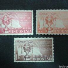 Sellos: INDONESIA. YVERT 167/9. SERIE COMPLETA NUEVA SIN CHARNELA. DEPORTES. BÁDMINTON. Lote 103740255