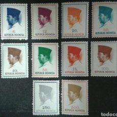 Sellos: INDONESIA. YVERT 363/72. SERIE COMPLETA NUEVA SIN CHARNELA. SUKARNO.. Lote 103740354