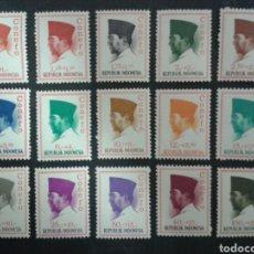 Sellos: INDONESIA. YVERT 411/24. SERIE COMPLETA NUEVA SIN CHARNELA. SUKARNO.. Lote 103740438