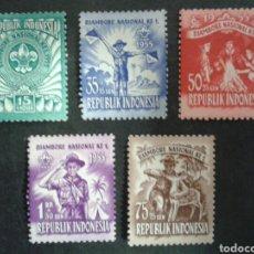 Sellos: INDONESIA. YVERT 92/6. SERIE COMPLETA NUEVA SIN CHARNELA. SCOUTS.. Lote 103740607