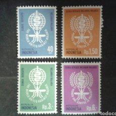 Sellos: INDONESIA. YVERT 279/82. SERIE COMPLETA NUEVA SIN CHARNELA. MEDICINA. MALARIA. Lote 103810280